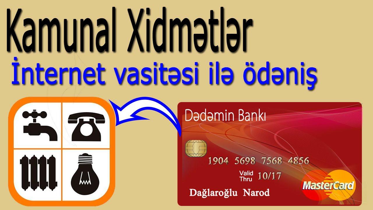 Azericard Ödəniş sistemi  mastercard visa albali vastəsi ilə onlayn ödəniş etmək