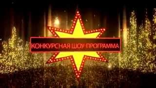 """ВОЙНА НЕВЕСТ"" Конкурсная шоу-программа!(тизер)"