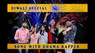 Parso Tak News Channel || Diwali Song - Kaminey Frendzz