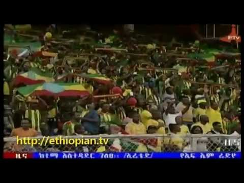 Ethiopia 2-1 South Africa : 2014 World Cup Qualifying – Ethiopian Sport News