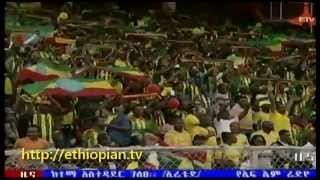 Ethiopia 2-1 South Africa : 2014 World Cup Qualifying - Ethiopian Sport News