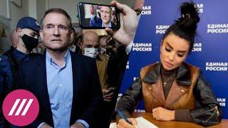 Украина хочет обменять с Россией Медведчука. Что о выдвижении Волковой думают в Ивановской области?