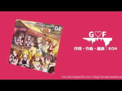 ミリオンライブ「G♡F」「サマ☆トリ ~Summer Trip~」ボーカルカットOff Vocal