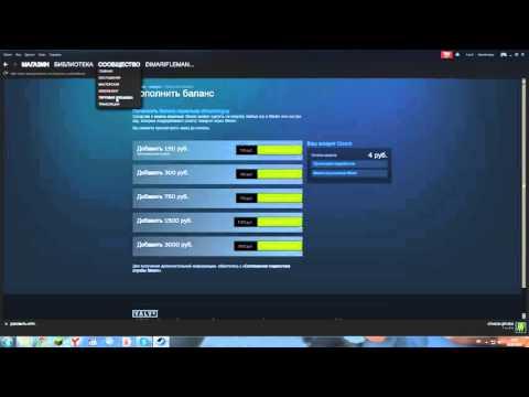 В какой папке найти игры из Steam? +Bonus