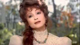 София Ротару - Каким ты был -Старые Песни О Главном.