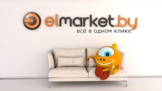 Рекламный ролик интернет магазина Elmarket.by(Рекламный ролик интернет магазина Elmarket.by http://www.elmarket.by., 2015-12-28T08:03:17.000Z)
