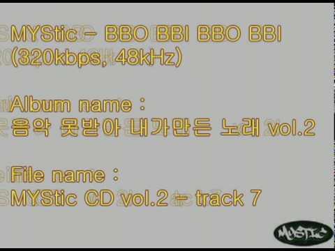 MYStic CD vol.2 - track 7