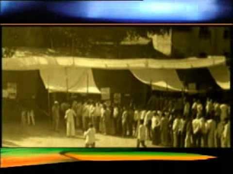 Bharatiya Janata Party: Introduction