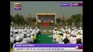 Launch of 'Swachh Bharat Mission' by PM Shri Narendra Modi