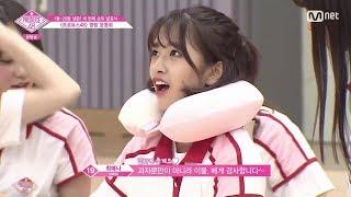 [ENGSUB] Ahn Yujin/안유진 | PRODUCE48 Ep 11 All Cut
