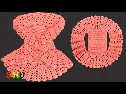 Crochet Bolero Jacket For Baby Girl | क्रोशै बोलेरो जैकेट बनाये