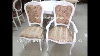 Деревянные стулья. Стул 1318/A(Представляем Вашему вниманию стулья 1318/A. В данном ролике показано 2 цвета стульев, но цветовая гамма этой..., 2014-11-01T09:52:44.000Z)