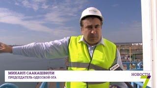 Подробности визита Михаила Саакашвили в порт