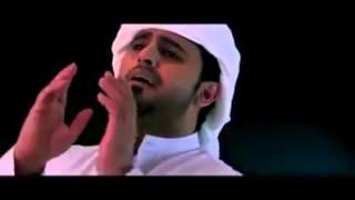 Hum tere bina ....  (arabic version) - sardar show