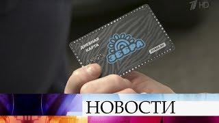 Сотни клиентов без предупреждения лишились фитнес-центра на северо-востоке Москвы.