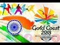21st Commonwealth Games 2018 Quiz | Expected Questions for Competitive Exams