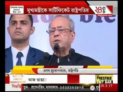 President Pranab Mukherjee Praises Mamata Banerjee For Good Work In Health, Education