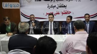 بالفيديو : بوابة صوت الشعب ومؤسسة القادة يطلقان مبادرة حافظوا على مصر