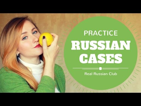 Russian cases trainer – Lesson 1 – English and Russian subtitles