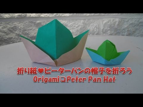 ������������������������ how to make on origami peter pan