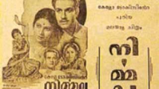 first Malayalam movie song nirmala 1948
