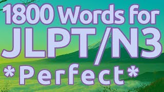 Learn ALL 1800 JLPT N3 Vocabulary Perfect!