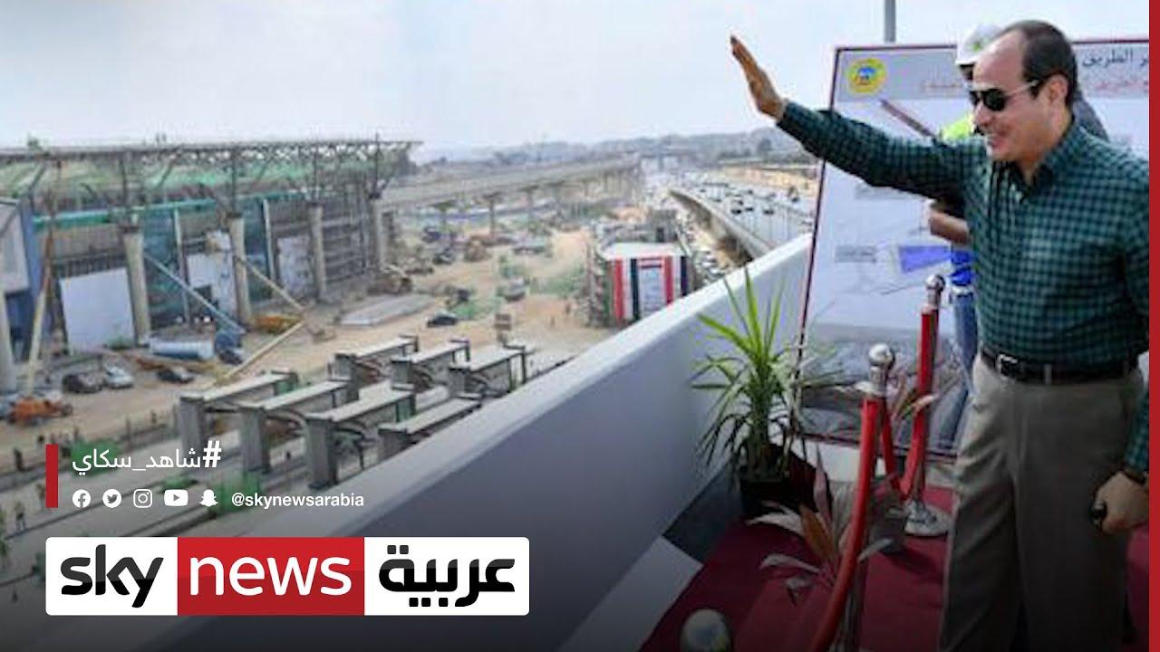 #مصر.. السيسي يفتتح محطة معالجة مياه مصرف -بحر البقر-   #مراسلو_سكاي
