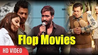 Ajay Devgn Reaction on Tubelight And Jab Harry Met Sejal Flop   Baadshaho Official Trailer Launch