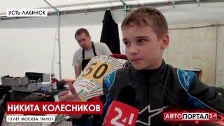 Чемпионат и первенство по картингу в Усть-Лабинске: как юные пилоты покоряют большой спорт?