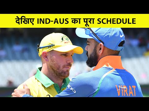 Watch IND Vs AUS SCHEDULE In Detail | Complete Information Of India's Tour To Australia 2020-21