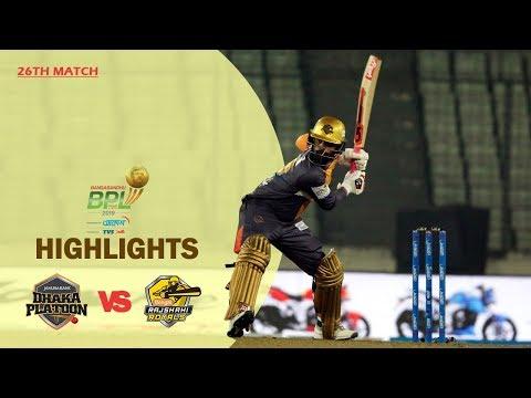Dhaka Platoon vs Rajshahi Royals Highlights   26th Match   Season 7   Bangabandhu BPL 2019-20