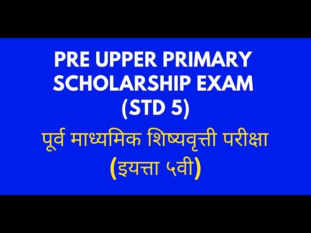 PUP Scholarship Exam (std V) Introduction - Online Course