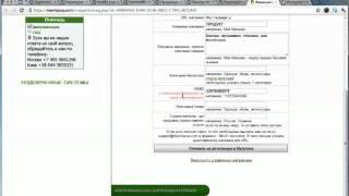 15. Система приема платежей для плагина wppage(Система приема платежей для плагина wppage., 2012-05-09T19:47:43.000Z)