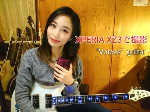 "XPERIA ""Voices"" guitar"