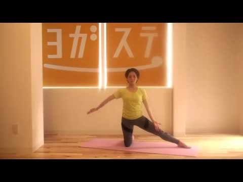 09腰痛改善のヨガ