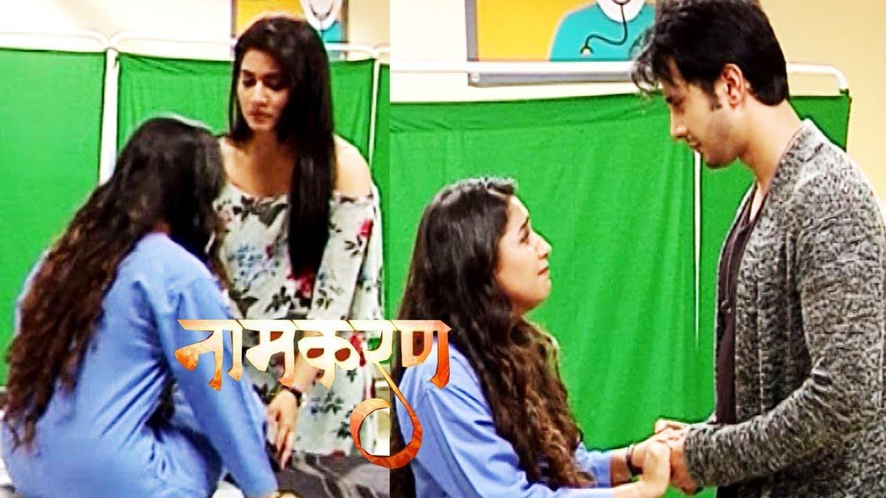 Naamkaran serial full episode