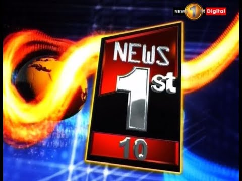 News 1st: Prime Time Sinhala News - 10 PM | (25-10-2018)