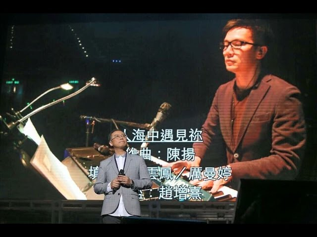 Lambert 陳立業 25+25職業特工貓音樂會