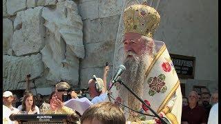 SPC protiv crnogorskog zakona o vjerskim zajednicama