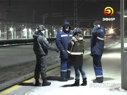 Перехват 15.02.13 Машинисты электрички привезли на станцию сбитого ими ранее мужчину.