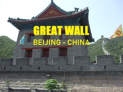 Video Great Wall City Tour Beijing | China Tips Travel Guide 2018