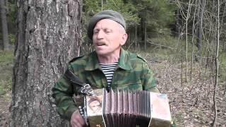 Серым облаком дым Виктор Снегирев