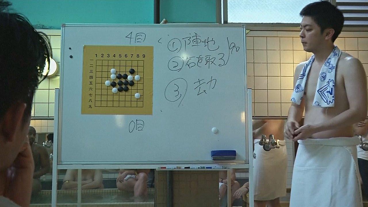 Вобщественной бане видео фото 61-246