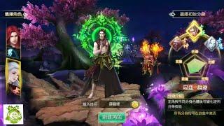 Trải Nghiệm Game Mobile Tiên Nghịch Truyền Kỳ Bản China Trước Khi Về Việt Nam