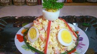 Салат «Нежность» с крабовыми палочками, кукурузой и сыром - быстро, просто и вкусно.