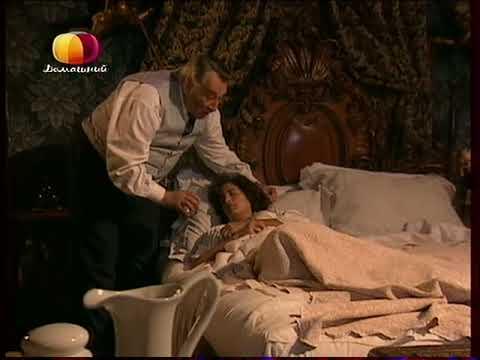 Земля любви, земля надежды (212 серия) (2002) сериал
