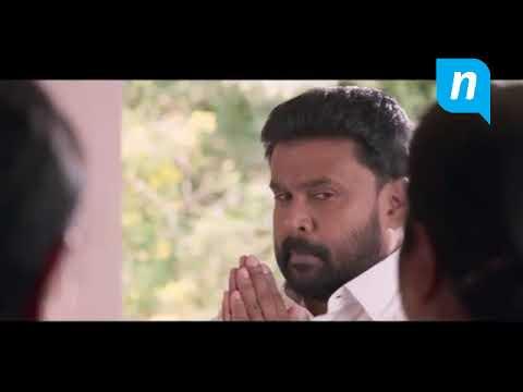 Ramaleela / Sada Kudayana Nethavu Video Song / 2nd SONG /  DILEEP / 2017 thumbnail