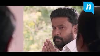 Ramaleela / Sada Kudayana Nethavu Song / 2nd SONG / DILEEP / 2017