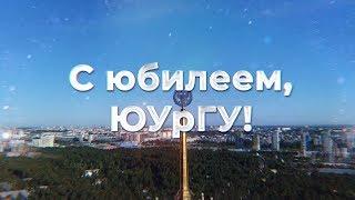"""Телемарафон  """"Наука и инновации в ЮУрГУ"""". 12.12.2018"""
