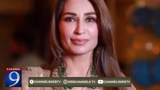 Reema Khan Start Metoo | Reema Khan Life Incidents | Channel 9 Fans